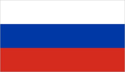 Russisch - русский язык
