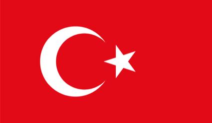 Türkisch - Türkçe